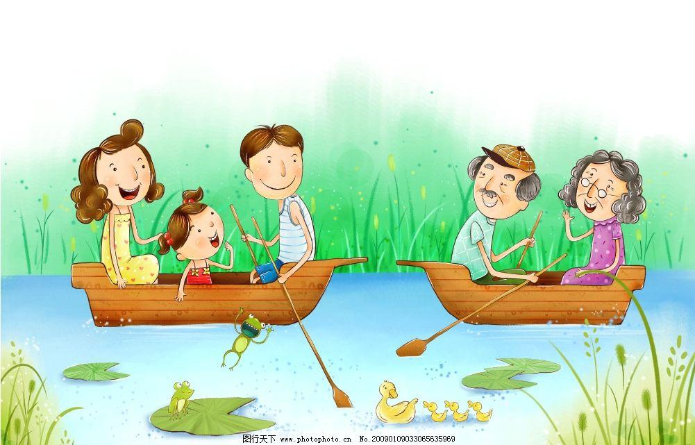 幸福家庭 幸福生活 卡通人物 船 小鸭 青蛙 小河 源文件库 设计图图片
