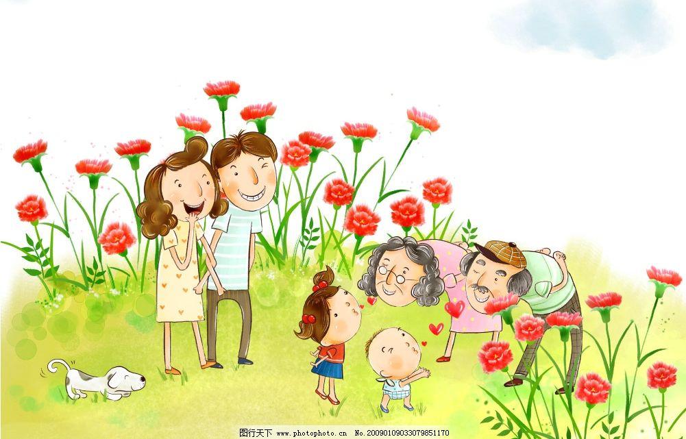 幸福家庭 幸福生活 卡通人物 儿童 花 小狗 源文件库 设计图
