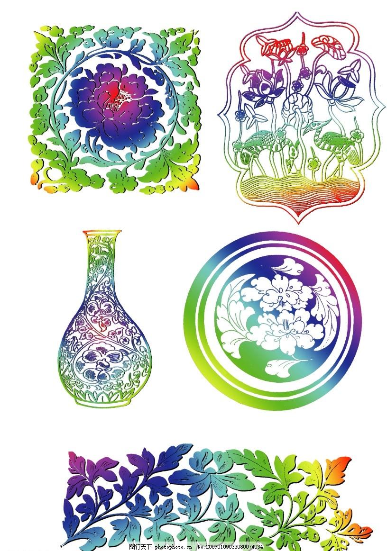 傳統元素1 傳統元素 植物 花 花紋 花瓶 荷花 彩色 剪紙 花鳥 分層
