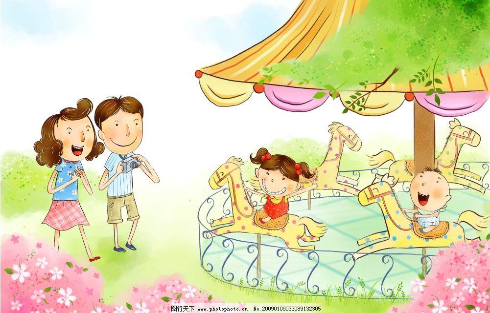 幸福家庭 幸福生活 卡通人物 儿童 照相机 木马 花 源文件库