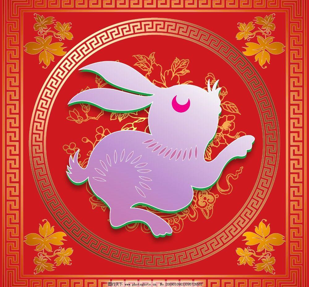 金兔 兔年 花边 庆典 花纹 兔子 兔年吉祥 兔年素材 兔 叶子 剪纸 古