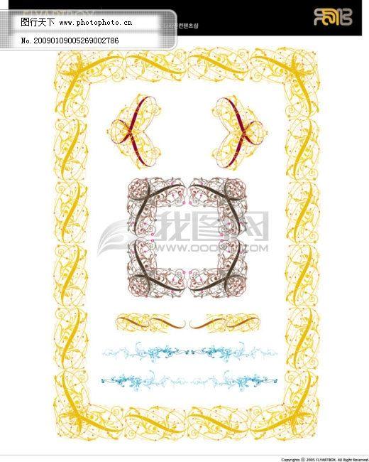 ai矢量图 花边 花朵 树叶 线条 镜框
