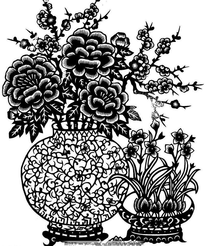 剪纸效果黑白花 剪纸效果花 牡丹花 水仙花 花瓶 生物世界 其他 设计