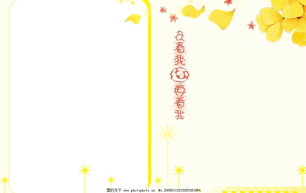 可爱小不点(儿童)01图片