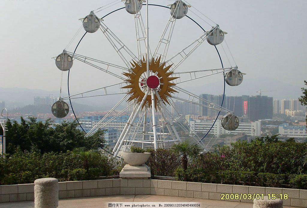 公园风车 风车 公园 阳光 自然景观 自然风景 摄影图库 96dpi jpg