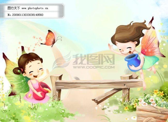 蝴蝶 花朵 山 树木 围栏 小女孩 星光 蝴蝶天使 插画 儿童 小女孩