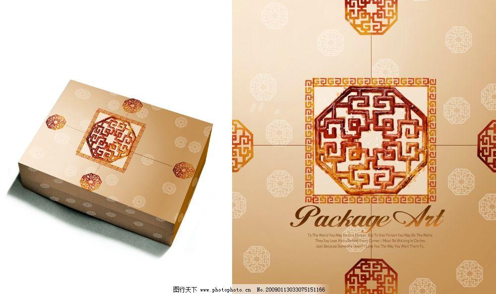 包装花纹 包装设计 包装盒 靓花纹 源文件库 设计图 300dpi psd