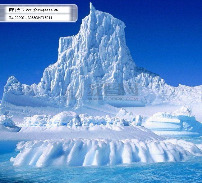 冰山免费下载 冰山 冰山 psd源文件 其他psd素材