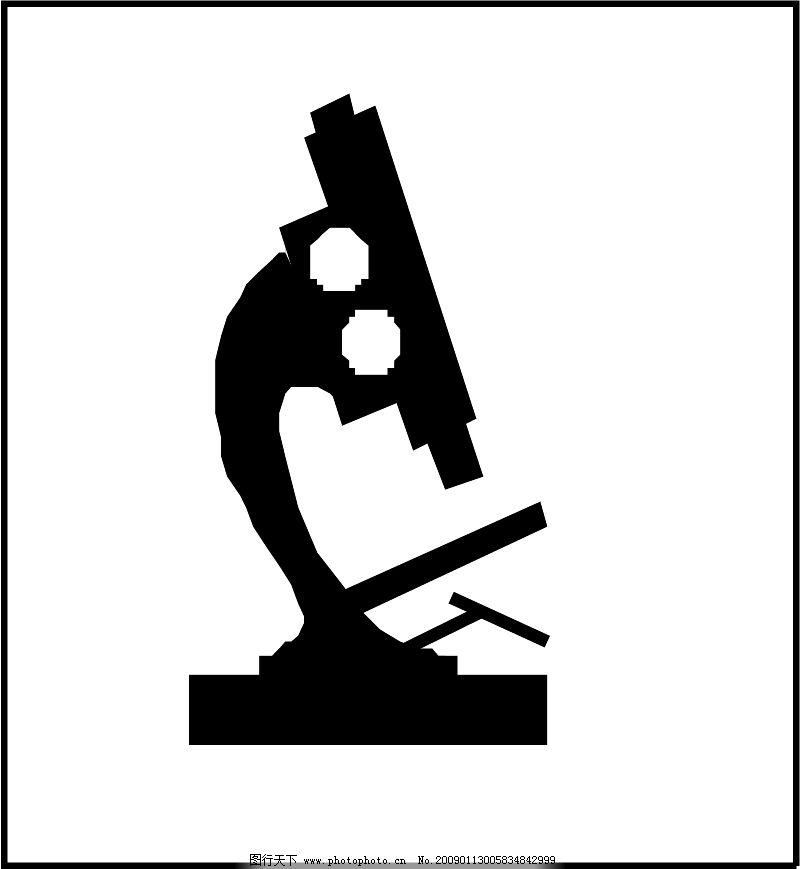 logo 标识 标志 设计 矢量 矢量图 素材 图标 800_869