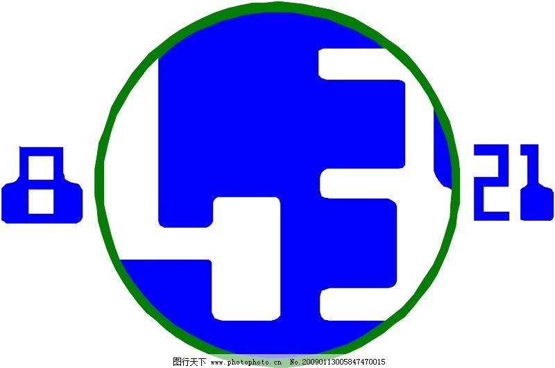 logo 标识 标志 设计 矢量 矢量图 素材 图标 800_530