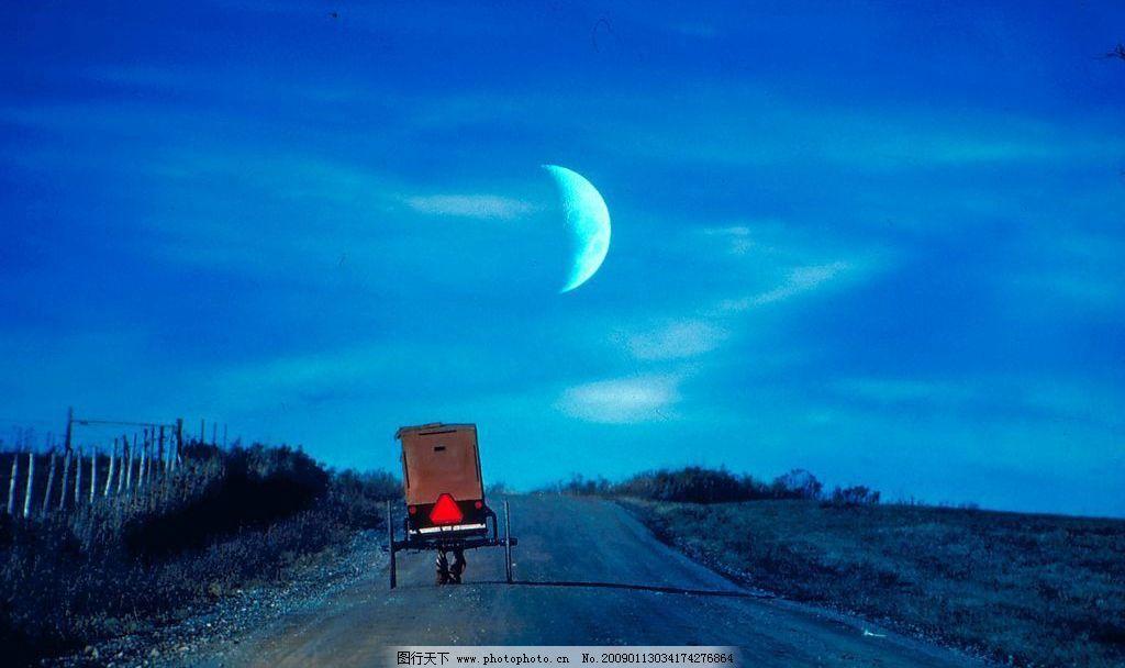 夜景 月亮 弯弯的月亮 归途 月夜 背影 乡村 旅游摄影 自然风景 摄影