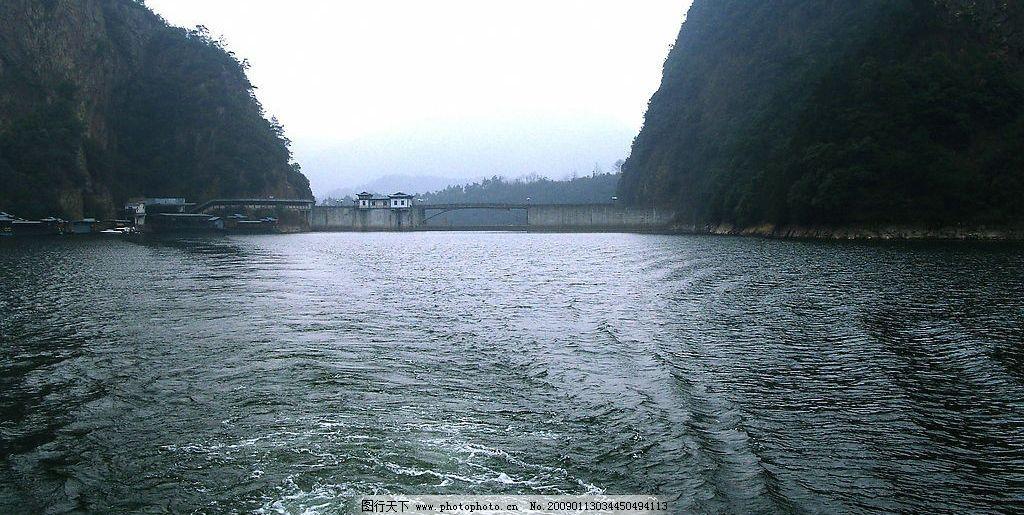 山峰 河水 河流 自然景观 山水风景 摄影图库 72dpi jpg 浙江省诸暨市