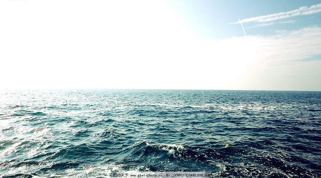 大海 海 波浪 天空 白云 海平线 自然景观 山水风景 摄影图库 72dpi