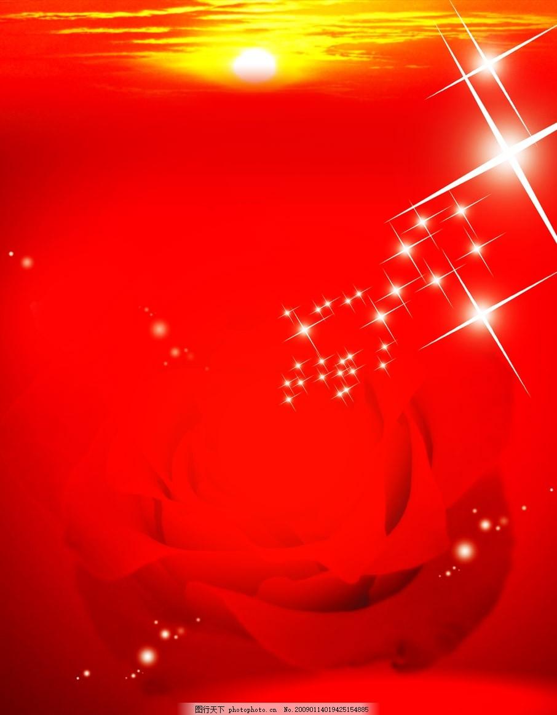 新年素材 新年背景模板 元旦 快乐 贺卡 请柬 邀请函 09 底纹 花纹