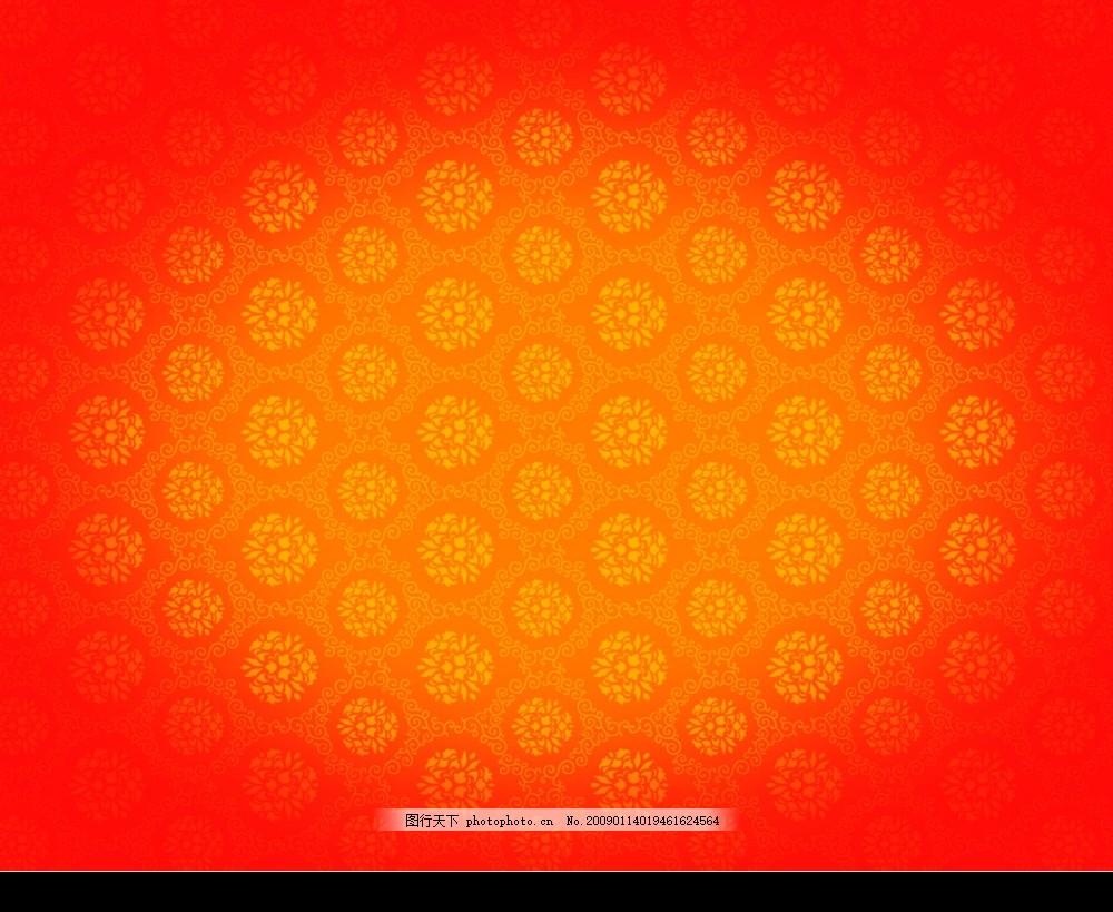 新年背景模板素材 新年背景模板 元旦 快乐 贺卡 请柬 邀请函 09 底纹 花纹 边框 房产 包装 牛 牛年 喜庆 新年 新春 热烈 庆祝 贺年 背景 展板 易拉宝 展架 X展架 海报 单页 折页 吊旗 挂旗 看 节日素材 春节 源文件库 300DPI PSD