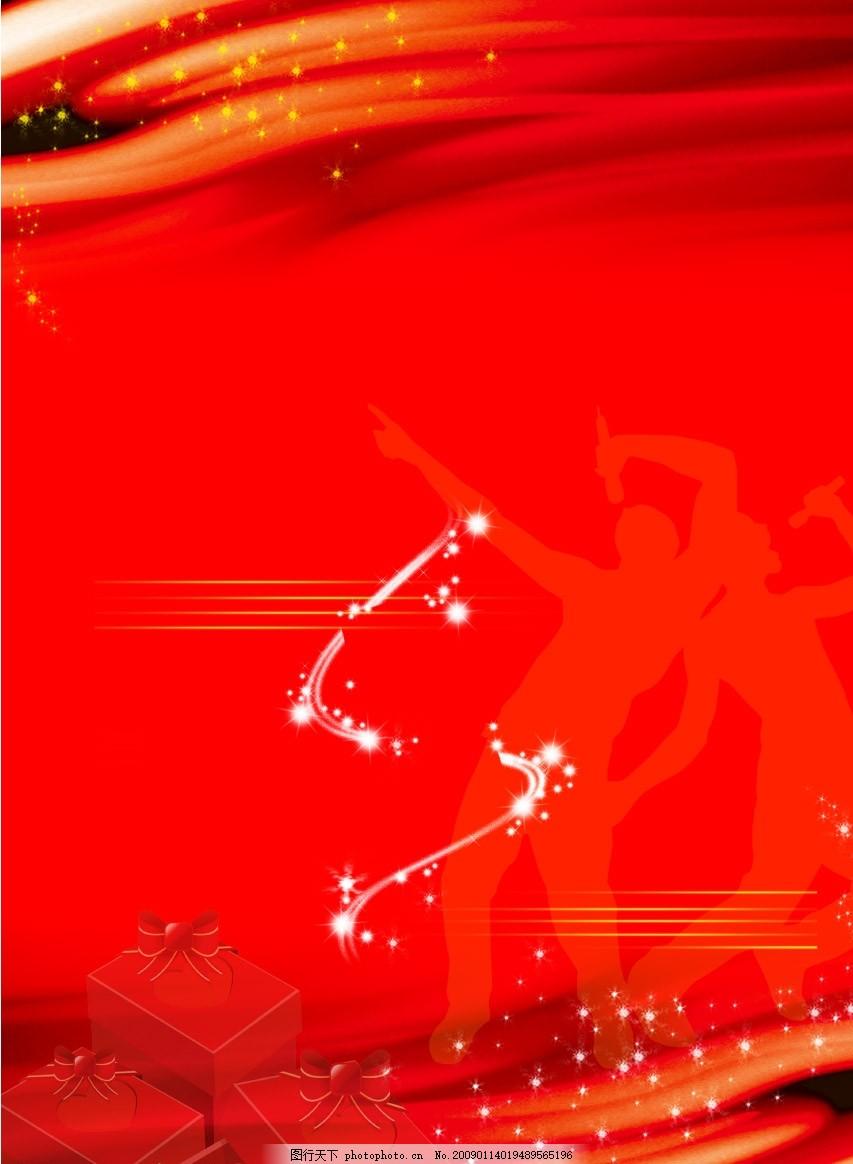 新年海报背景素材 新年背景模板 元旦 快乐 贺卡 请柬 邀请函 09 底纹