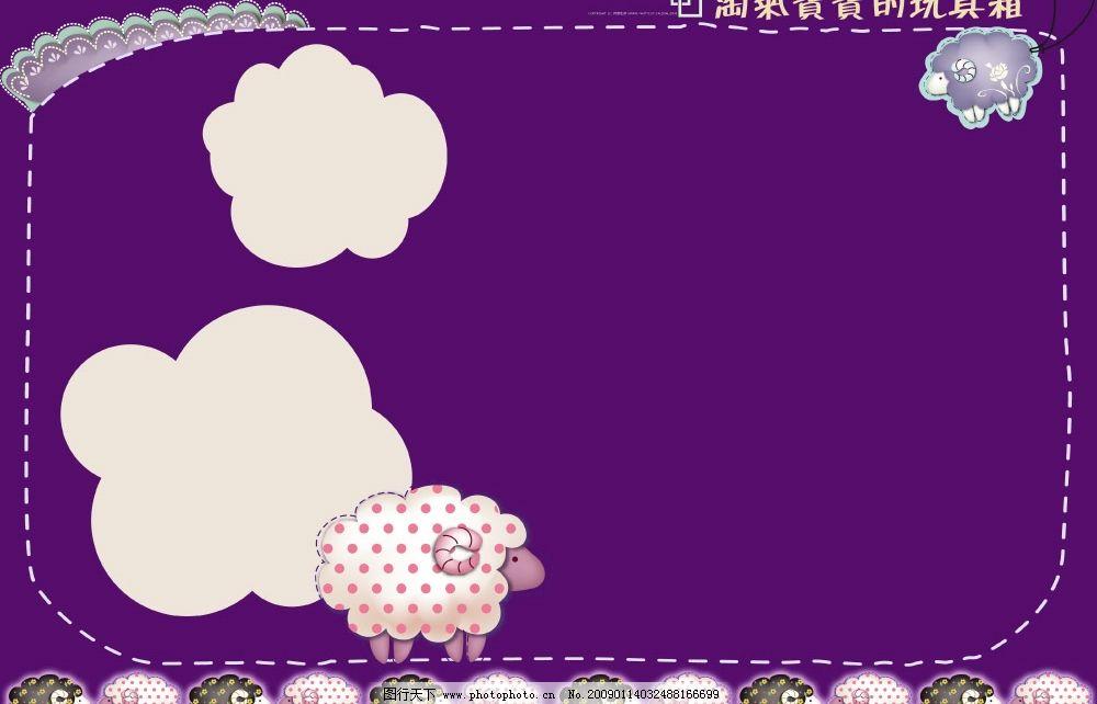 青蛙王子 儿童模板 分层模板 摄影素材 可爱 活泼 高贵 摄影模板 儿童