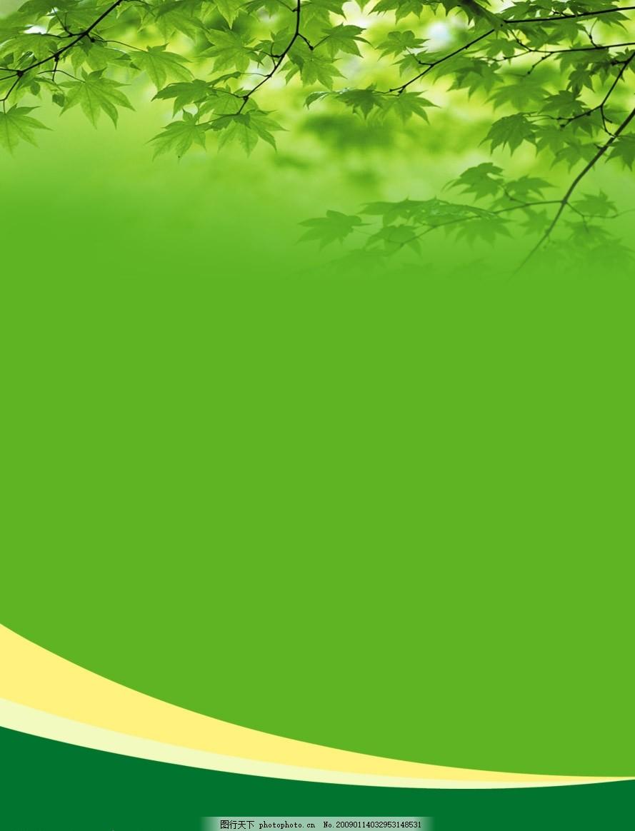 展板 易拉宝 展架 x展架 海报 单页 折页 吊旗 挂 psd分层素材 背景素