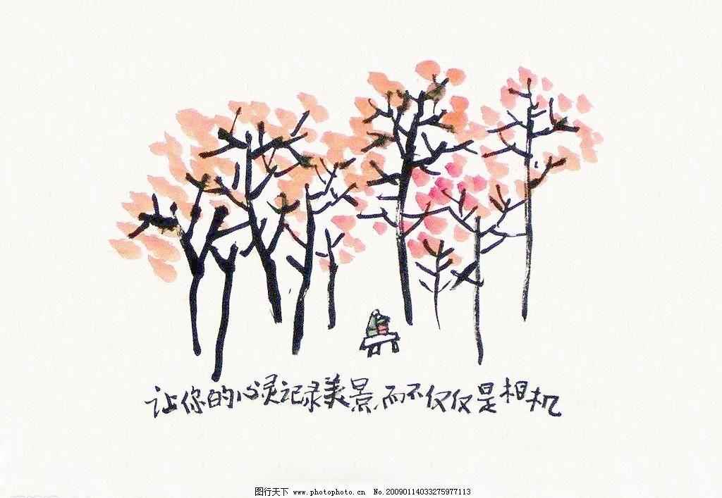 红树林 动漫动画 动漫人物 风景 美景 墙纸 水墨画 红树林设计素材