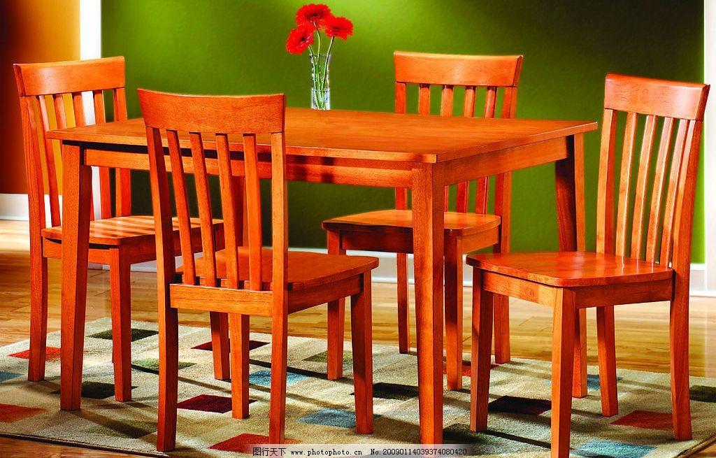 餐厅 餐桌 家具 装修 桌 桌椅 桌子 1024_655