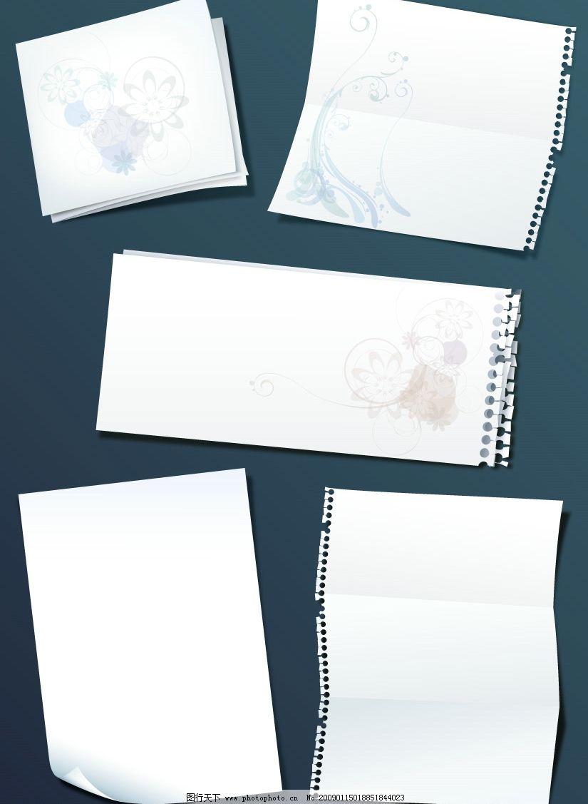书卷 记事本 桌面书签 底图 花纹 花边 韩图 韩版 装饰物 卷纸