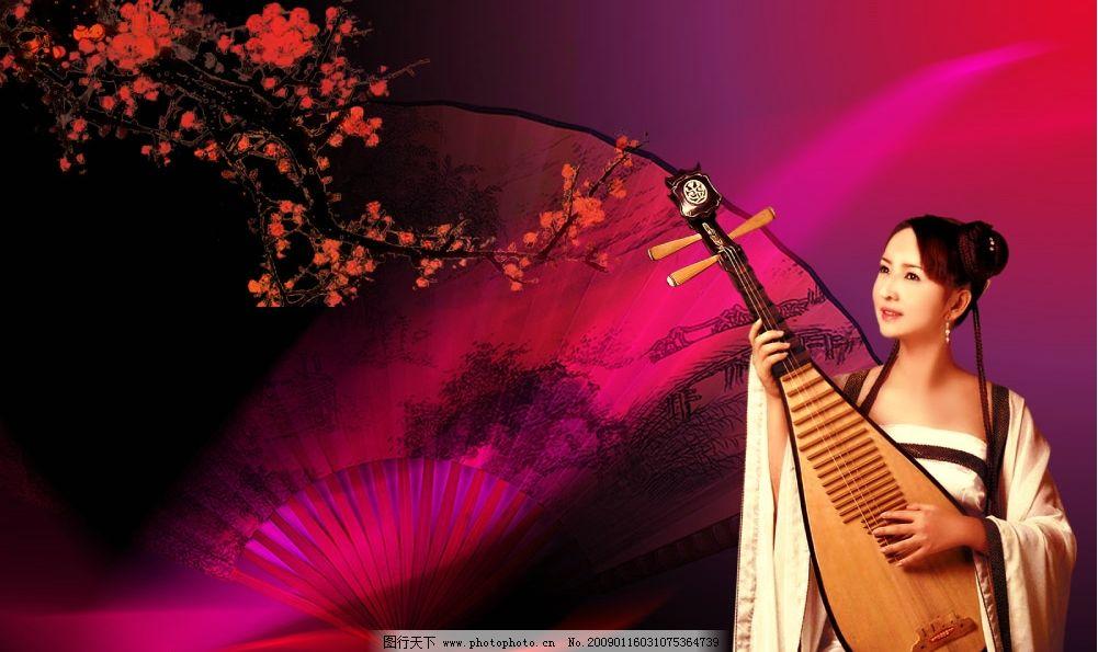 弹琵琶美女图片
