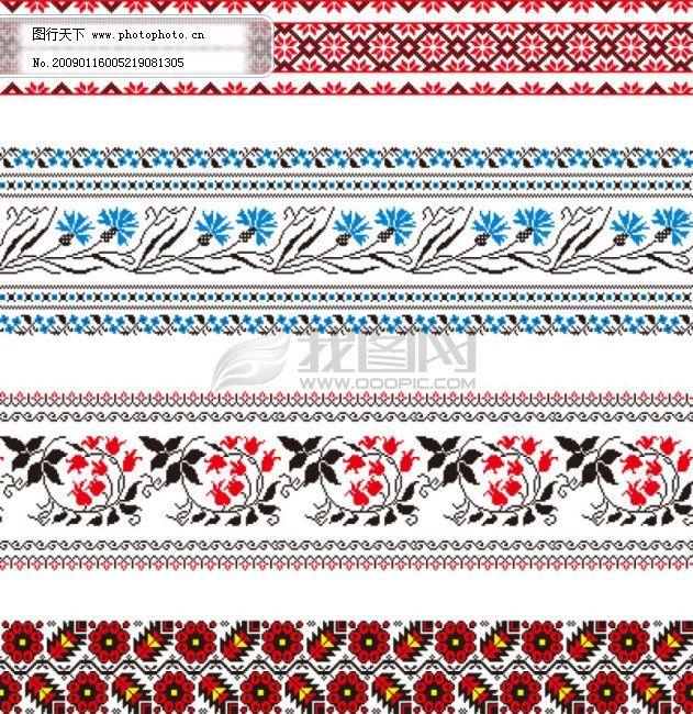精美矢量刺绣花边点阵样式填充图案素材3