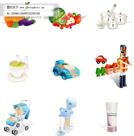 儿童物品与蔬果图标矢量素材sxzj