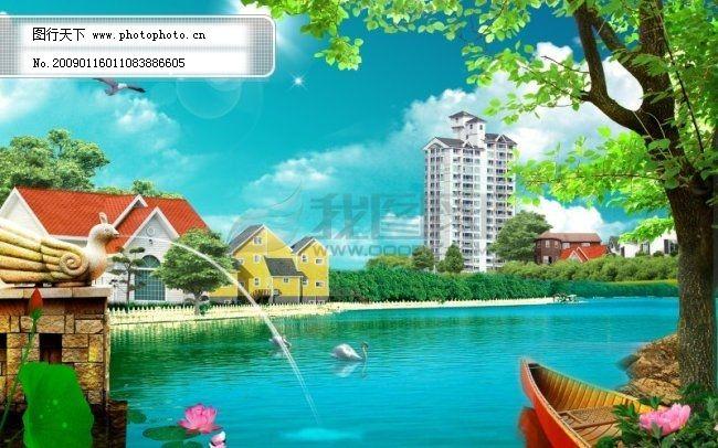 房地产广告设计 白云 别墅 船舶 大树 风景 高楼 荷花 荷叶
