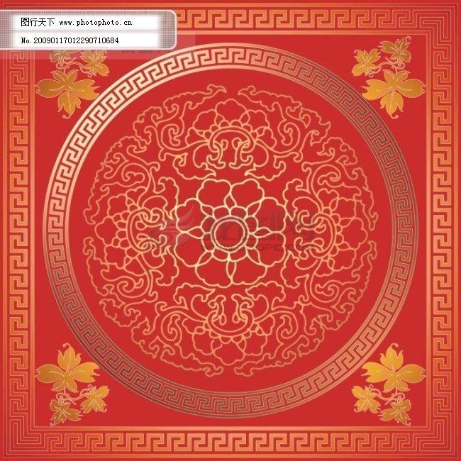 中国元素免费下载 2009 春节素材 古画 花边 花纹 牛 新年素材 中国
