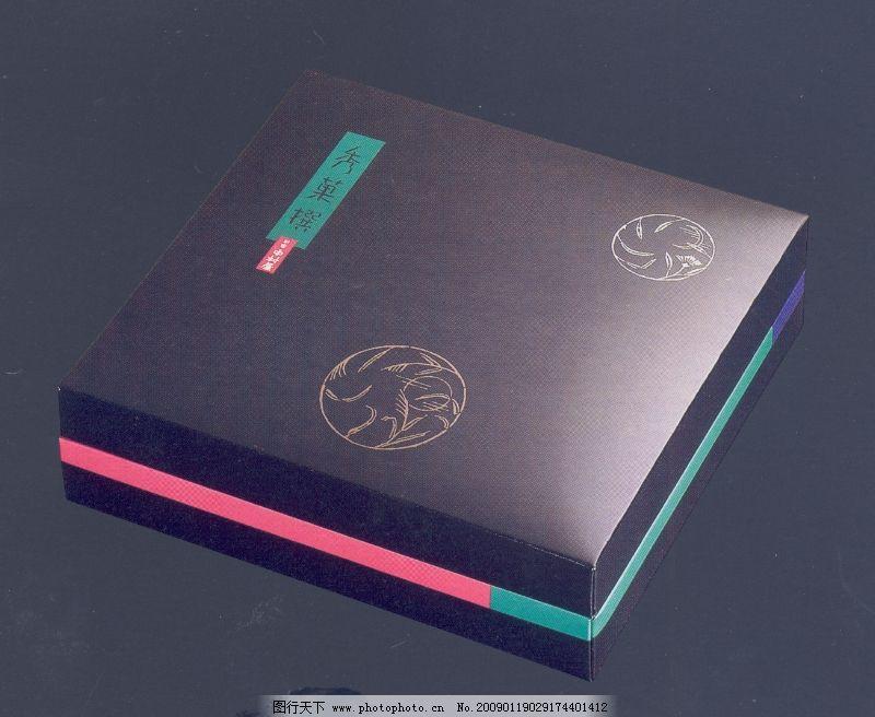 日本设计师-木村胜的包装设计0091