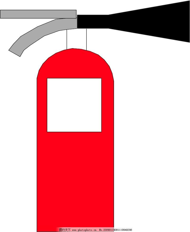 消防安全0073_标识符号_矢量图_图行天下图库