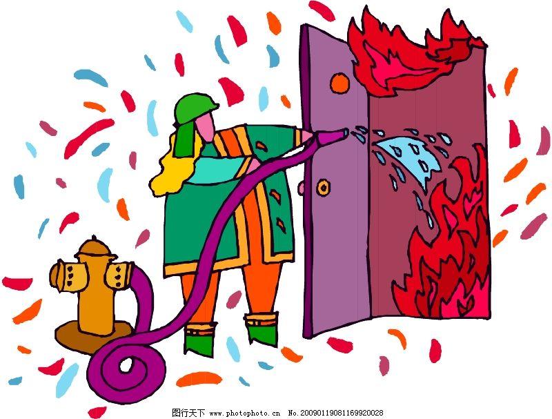 消防漫画报得奖手绘