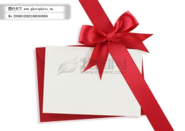 底纹边框  红色丝带卡纸图片素材免费下载