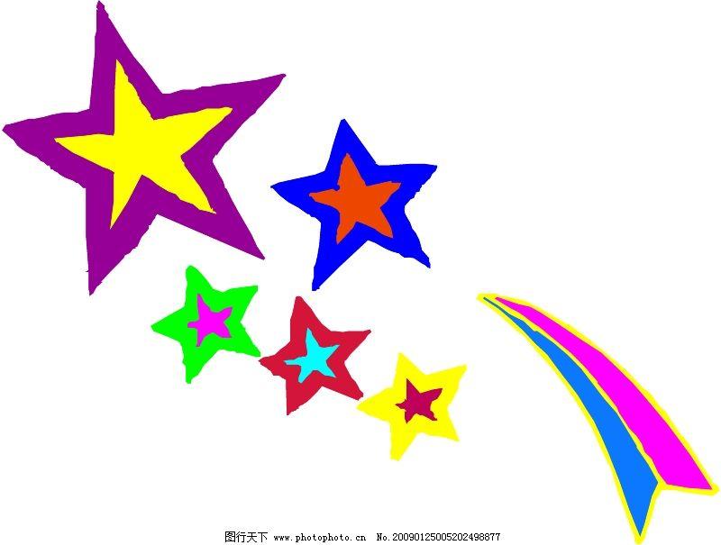 logo logo 标志 设计 矢量 矢量图 素材 图标 800_605