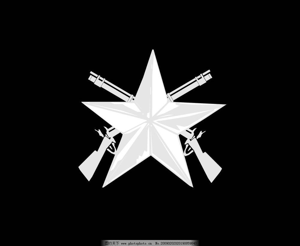徽标五角星加枪 肩章 军衔 标识标志图标 其他 矢量图库