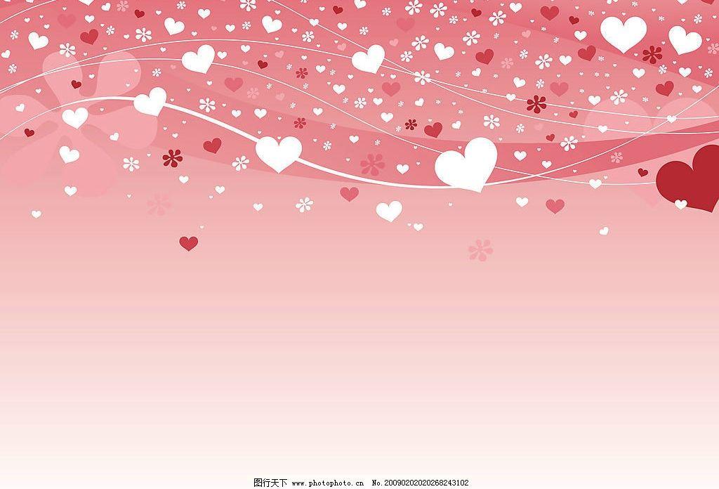 情人节 粉色 背景素材 设计素材 爱心 心形 可爱 底纹边框 背景底纹