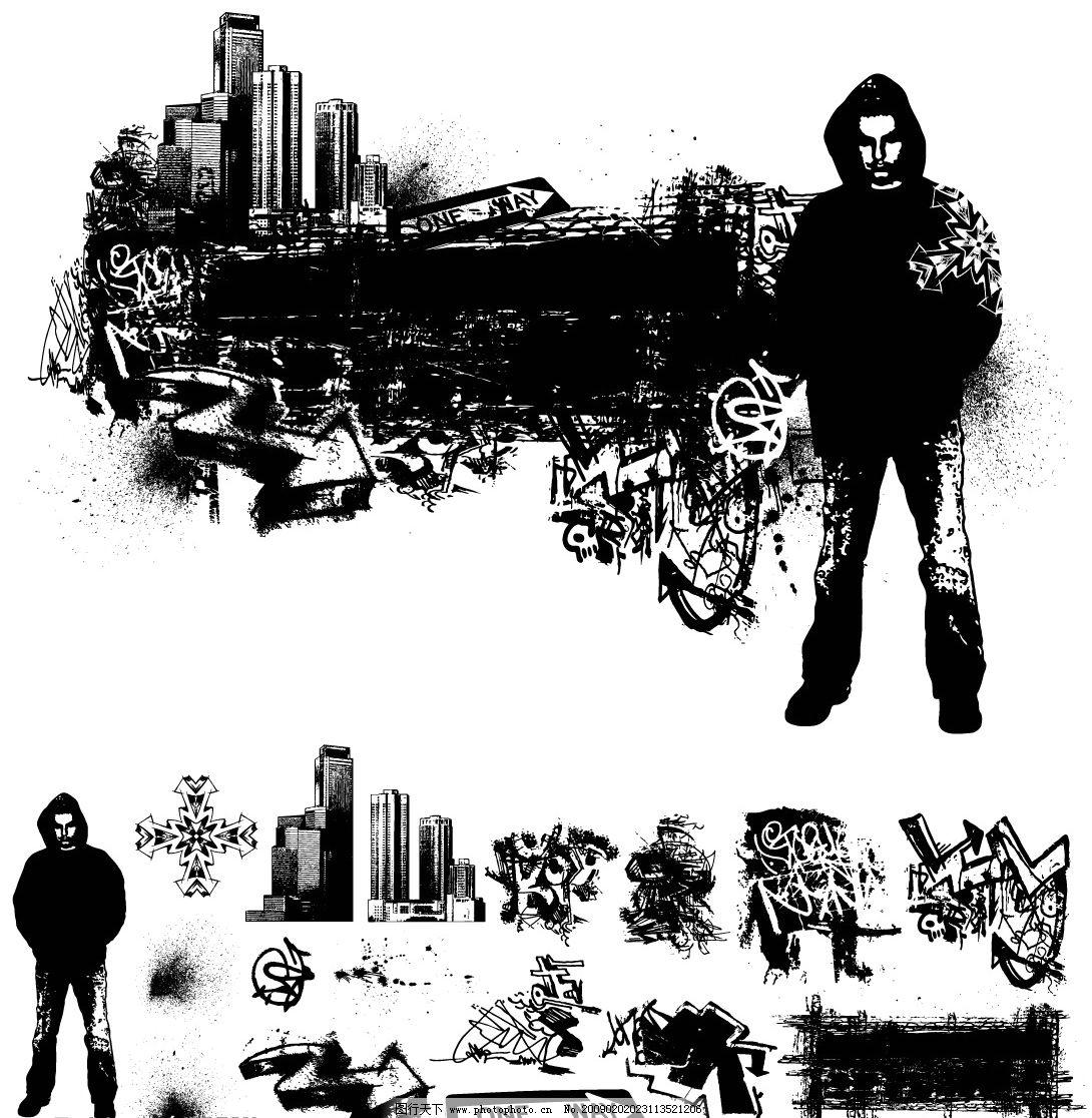 嘻哈涂鸦 嘻哈 街头 涂鸦 运动 摇滚 音乐 矢量人物 日常生活 矢量