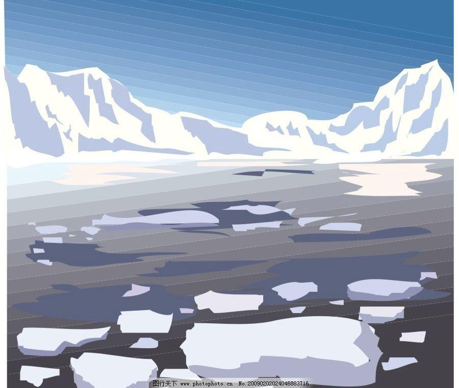 冰山的简笔画大全