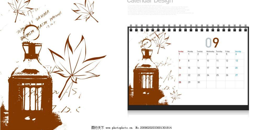 日历设计 花边 花纹 背景 装饰 图案 相册 源文件库