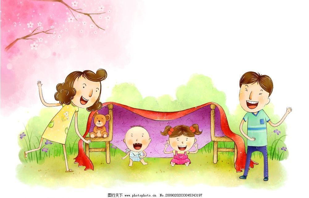 幸福家庭 幸福生活 快乐生活 快乐一家 儿童 树 小熊 父母 花 源文件