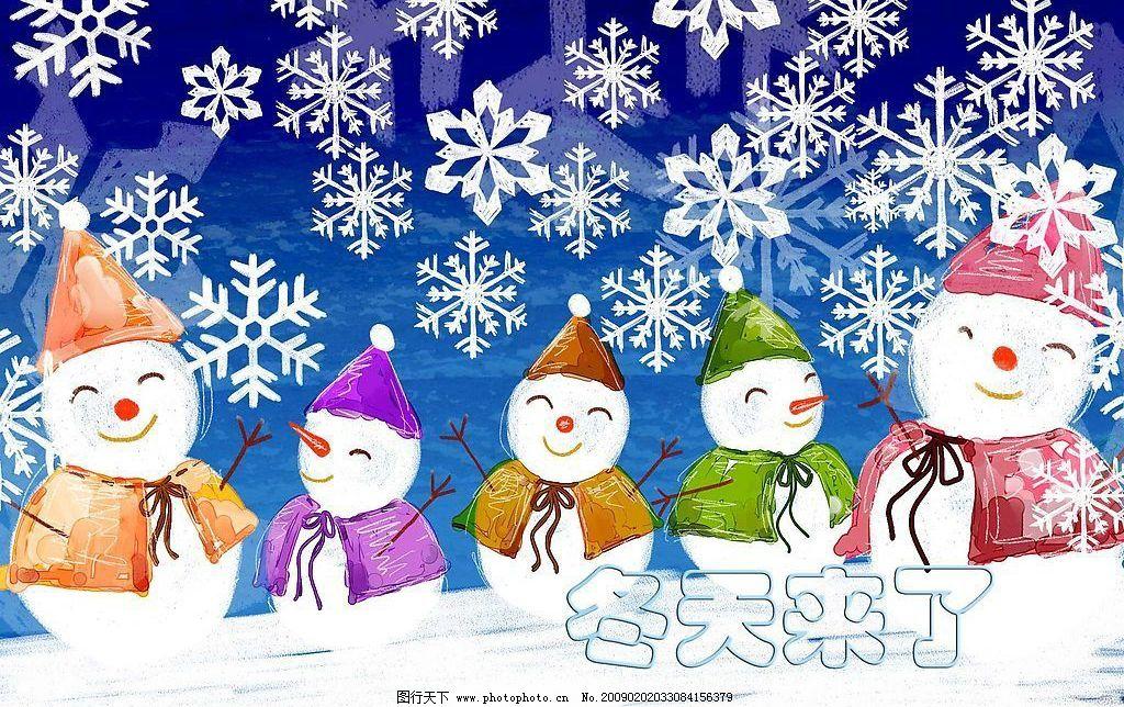 冬天雪人雪花简笔画