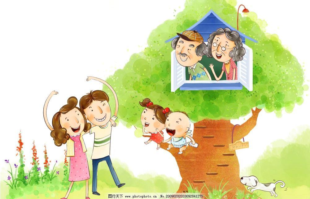 幸福家庭 幸福生活 快乐生活 快乐一家 儿童 老人 树木 花草 小狗 源