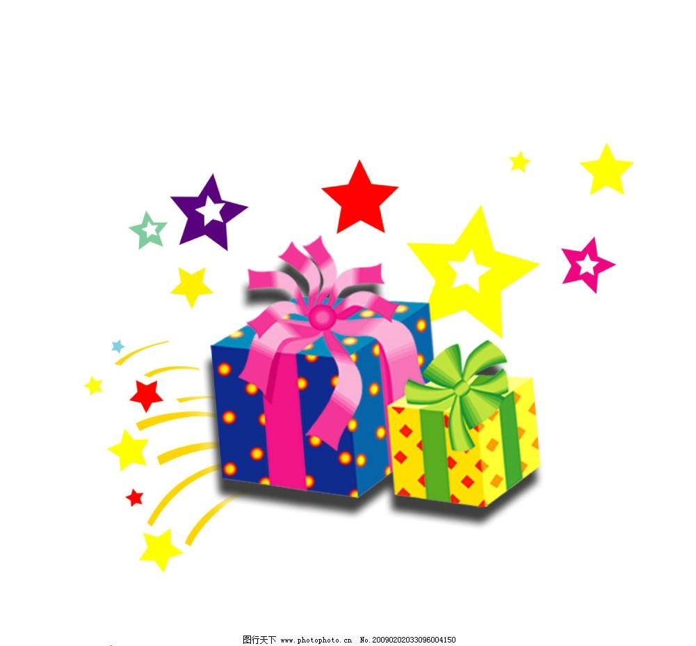 礼品盒 礼品 盒子 节日礼品 psd分层素材 源文件库 72dpi psd