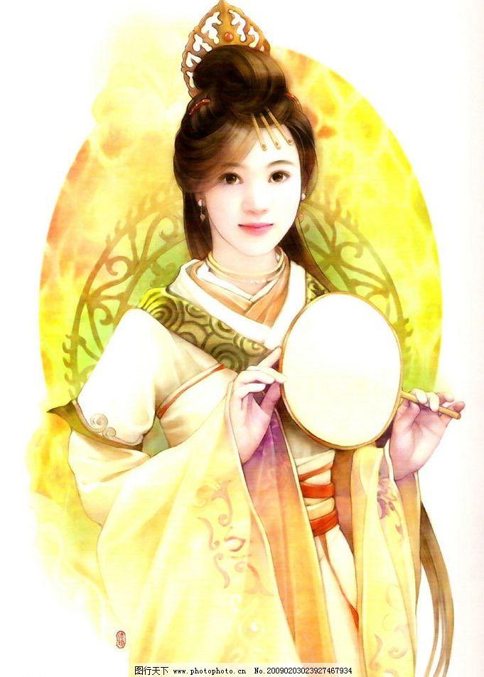 手绘古装美女 手绘 古装 美女 人物图库 其他 设计图库 150dpi jpg