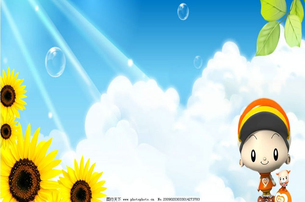 儿童照片漂亮卡通背景图片