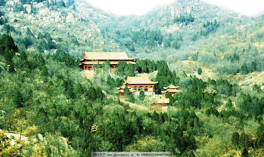 连青古寺 山 古寺 自然景观 山水风景 摄影图库 72dpi jpg
