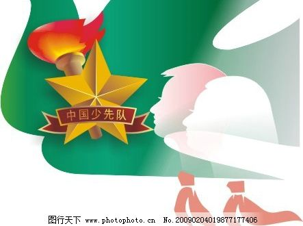 少先队队徽 鸽子 红领巾 标识标志图标 公共标识标志 矢量图库 cdr