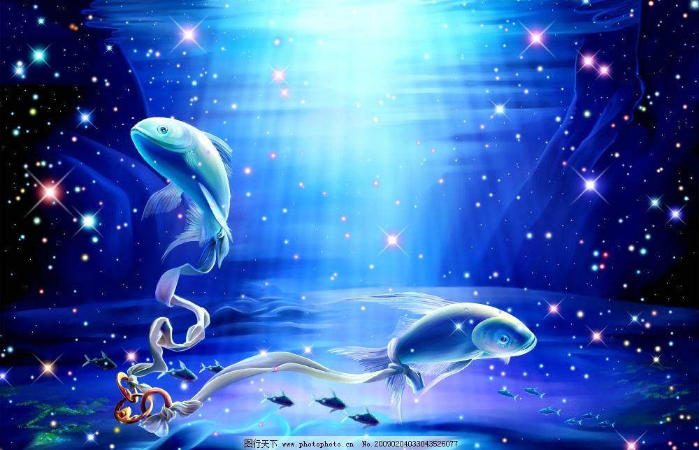 海底世界 鲸鱼 丝带 星空 海底 水藻 碧波 海底风景 光 小鱼 波光粼