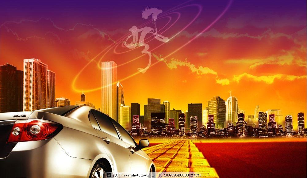 黄金城 城市 背景 金色 车 开往 楼宇 光环 分层素材 psd 300dpi psd